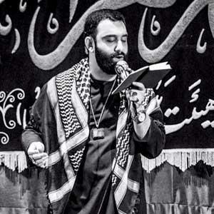 حافظ این بیرق و پرچم لبیک کربلایی جواد مقدم