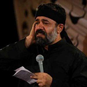 گلچین مداحی محمود کریمی