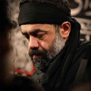 دانلود مداحی هر جا که حرف عشقه محمود کریمی