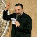 ای کشته فتاده به هامون حاج محمود کریمی