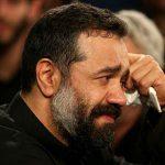 هلال محرم که پیدا شده حاج محمود کریمی