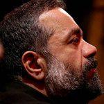 گفت ای گروه هر که ندارد هوای ما حاج محمود کریمی