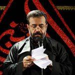 وقتی برات گریونم حاج محمود کریمی