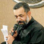 شبنم گل لطیف تره از قطره های بارون حاج محمود کریمی