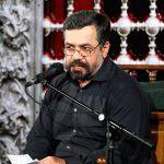 چوبی به لبت نشسته دیدم حاج محمود کریمی