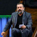 جنگیدم به نفس های آتشینم حاج محمود کریمی