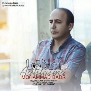 محمد بدر آغلاتما