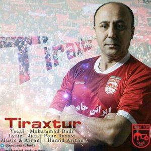 محمد بدر تراختور