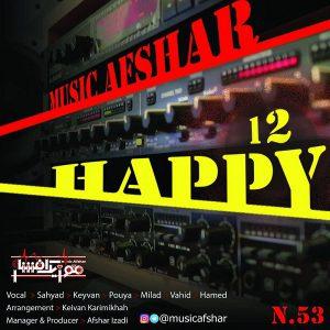 موزیک افشار Happy 12