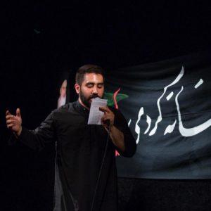 دانلود مداحی خنده کنان می روند روز جزا در بهشت حسین طاهری