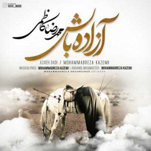 محمدرضا کاظمی آزاده باش