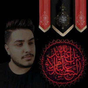 دانلود نوحه به سبک جانم باش آرون افشار
