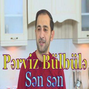 پرویز بلبل سن سن