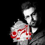 سهیل رحمانی بابام حسین