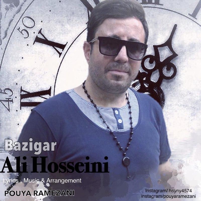 علی حسینی بازیگر