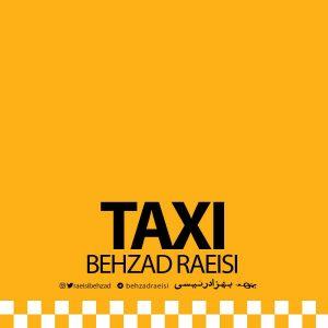 بهزاد رئیسی تاکسی