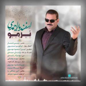 اسفندیار احمدی نرمو