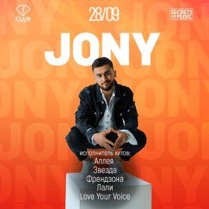 Love your voice جانی Jony