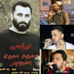 مجید حسینی تنه دیوانمه