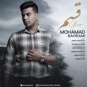 محمد بهرامی قسم