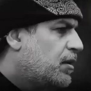 دانلود مداحی هلابیکم یا زوار الحسین نزار قطری