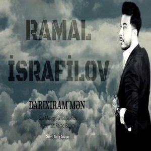 رامال اسرافیل اف داریخیرام من