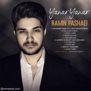 دانلود آلبوم رامین پاشایی یانار یانار