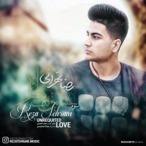 دانلود آلبوم رضا تهرانی عشق یک طرفه