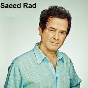 سعید راد به یادم باش