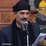 دانلود مداحی روضه حضرت رقیه شهروز اردبیلی