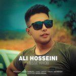 علی حسینی حس خوب