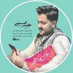 مجید حسینی یادش بخیر