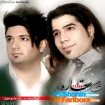 شاهین جمشیدپور سه ستاره