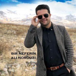 آذری علی نوروزی بیر نفرین
