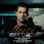 حسین تیموری مرسی