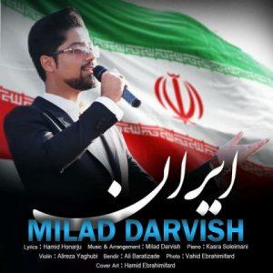 میلاد درویش ایران