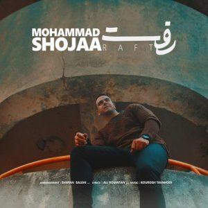 محمد شجاع رفت