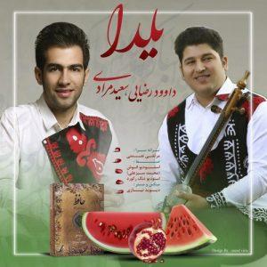 سعید مرادی یلدا