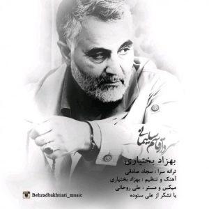 هزاد بختیاری سردار سلیمانی