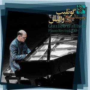دانلود آلبوم گوتلیب والیش رسیتال پیانو 1396