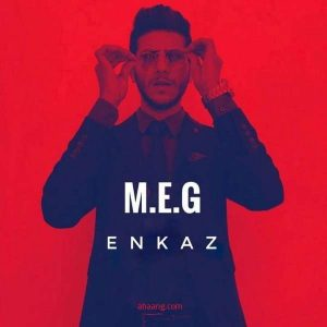 رپ ترکی مگ انکاز