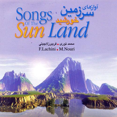 دانلود آلبوم محمد نوری آوازهای سرزمین خورشید