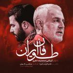 محمد رضا نظری طوفان ایران