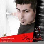 سامیار تهرانی لامبادا مد نیست