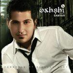 دانلود آلبوم سامیار تهرانی وحشی