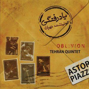 دانلود آلبوم کوئینتت تهران یادرفتگی