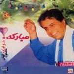 دانلود آلبوم محمود جهان مبارکه