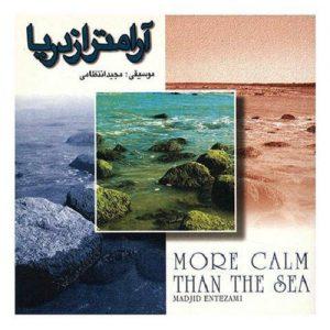 دانلود آلبوم مجید انتظامی آرامتر از دریا