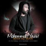 محمد یاوری من از من