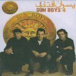 دانلود آلبوم پسران آفتاب سان بویز 4